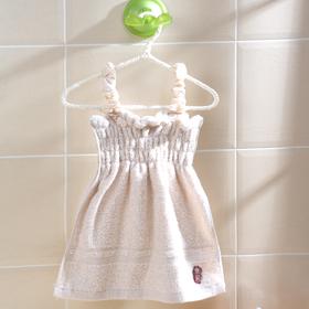 無染系列-吊帶裙擦手巾