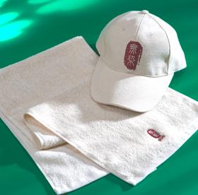 無染系列-帽子及運動毛巾